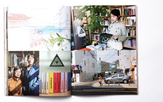 Pineapple magazine